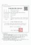 20201203.2019년_직접생산확인서_정보시스템개발서비스_0001.png
